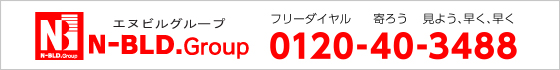 FD:0120-40-3488